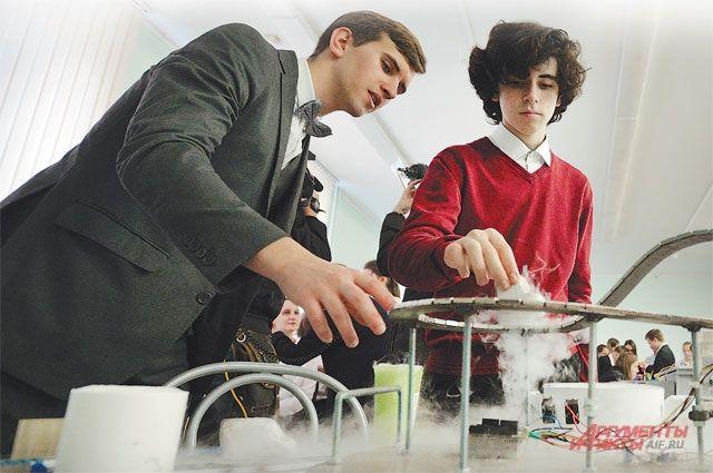 Учащиеся физико-математической школы Тюмени заглянули в будущее
