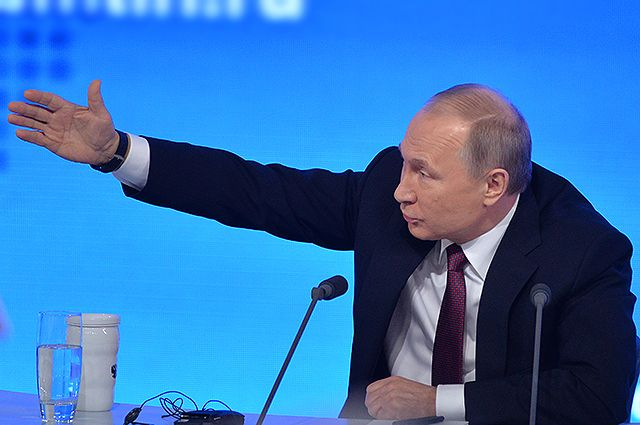 «Прямая линия сВладимиром Путиным» пройдёт 15июня