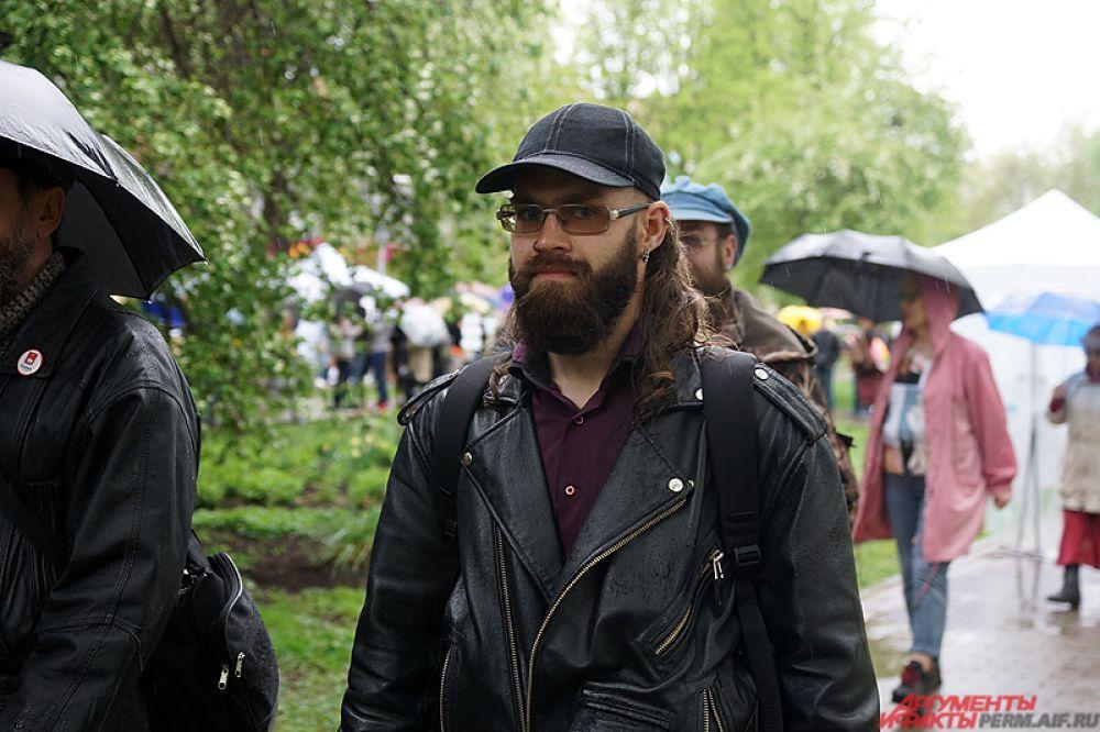 Впервые в Перми состоялся фестиваль под названием «День бородача».