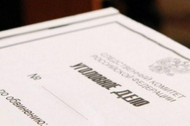 СКР возбудил уголовное дело вотношении замгубернатора Владимирской области