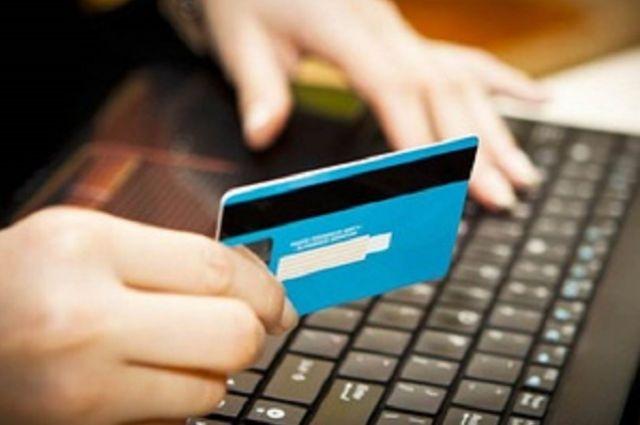 Гражданин Ярославского района снял счужой банковской карты 60 тыс.