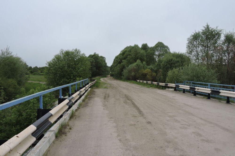 Дорога в Утесовку.