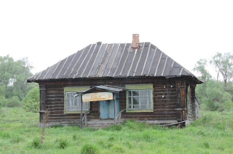 Здание бывшего магазина.