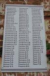 Список утёсовских воинов, участвовавших в Великой Отечественной войне. Находится у входа в церковь.