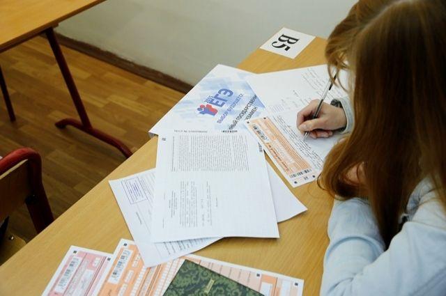 В области экзамен напишут более 5400 выпускников.