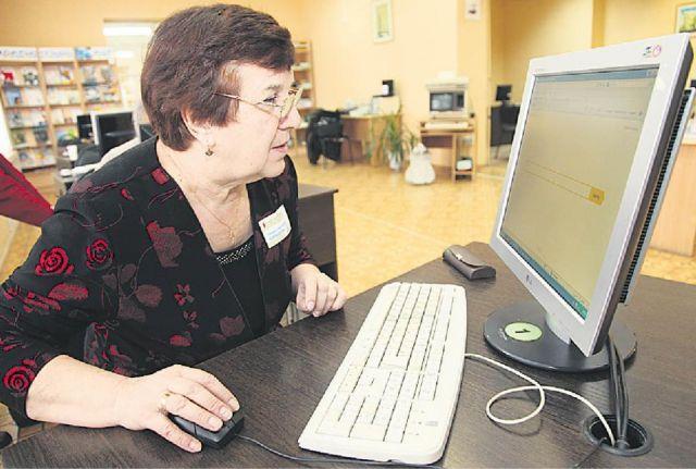 Жительница Ноябрьска потеряла деньги, доверившись виртуальным банкирам.