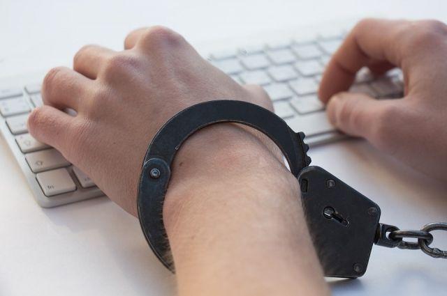 25-летний мужчина размещал на своей странице в социальной сети запрещенные материалы.
