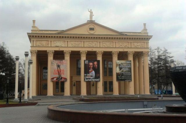 Новокузнецкий драматический театр стал лауреатом фестиваля театров малых городов России.