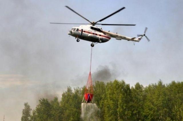 Для ликвидации огня задействовали вертолеты.