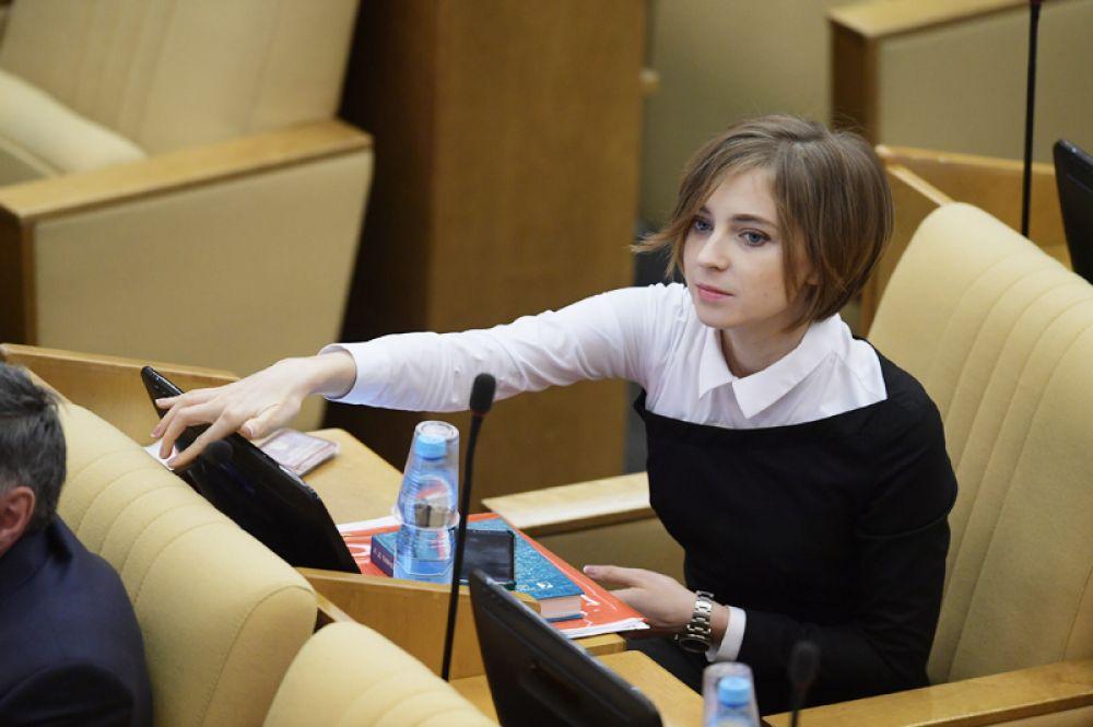 Наталья Поклонская на первой весенней сессии Государственной Думы Российской Федерации. 2017 год.