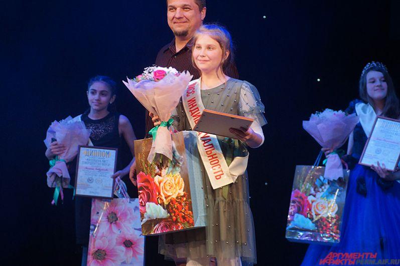 Стоит отметить, что каждая девочка получила приз от организаторов и спонсоров.