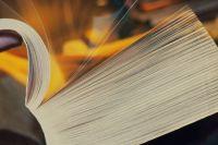 В Пушкинский день читать книжки зовут на свежий воздух.