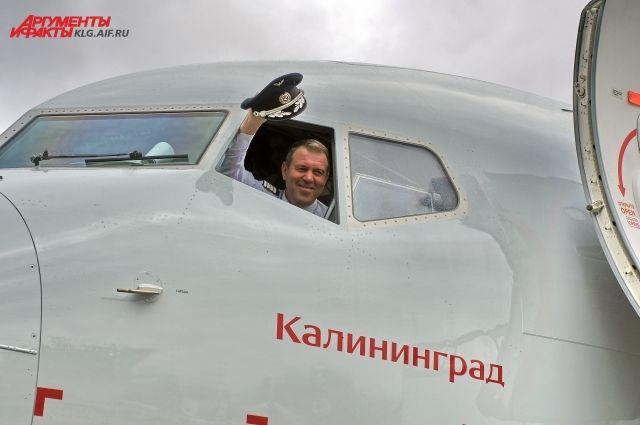 Еще пять городов включены в программу льготных авиаперелетов в Калининград.
