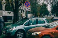 Знаки, запрещающие парковку, скоро установят на улице Софьи Перовской в Иркутске.