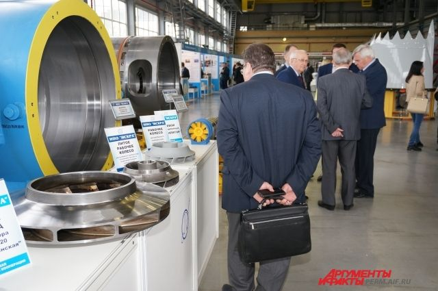 Пермский край на выставке представили ведущие промышленные предприятия региона.