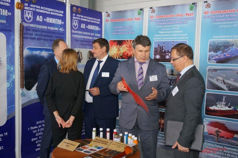 Помимо предприятий свои разработки представили научно-исследовательские институты.