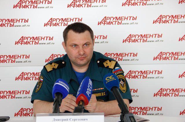 Дмитрий Миронов.
