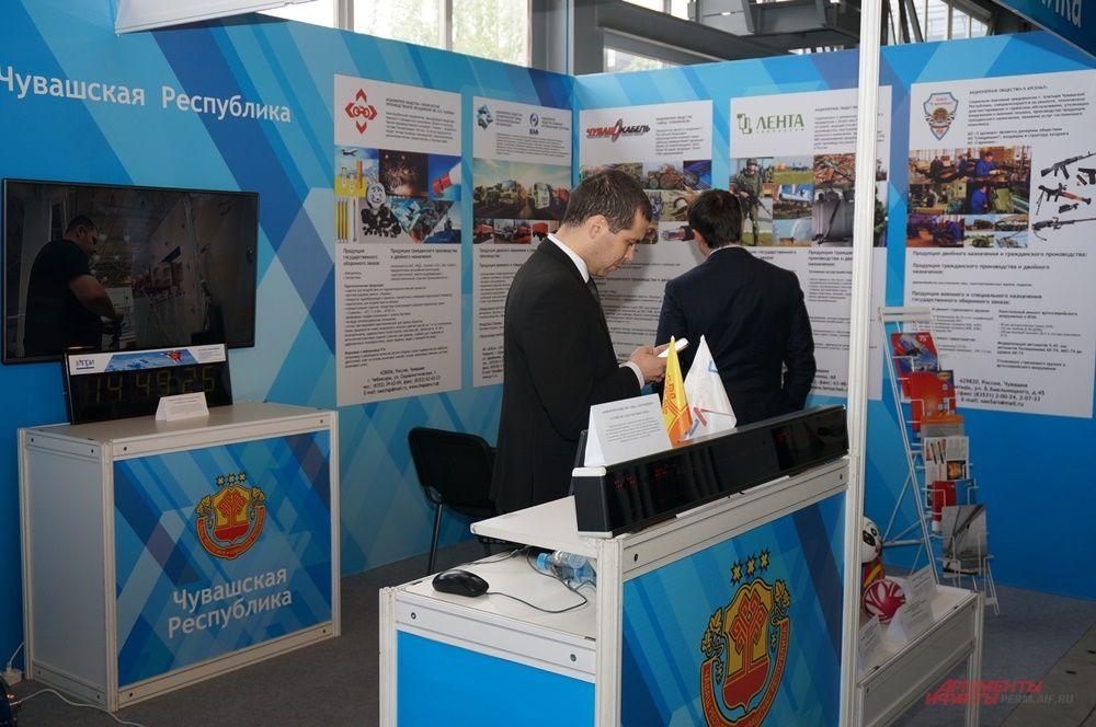 В Пермь приехали представители предприятий из семи регионов.