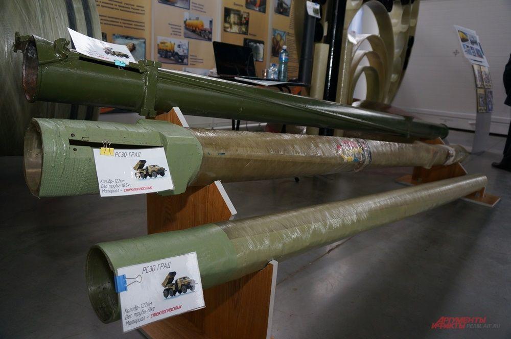 Выставка была посвящена производству предприятий оборонно-промышленного комплекса.