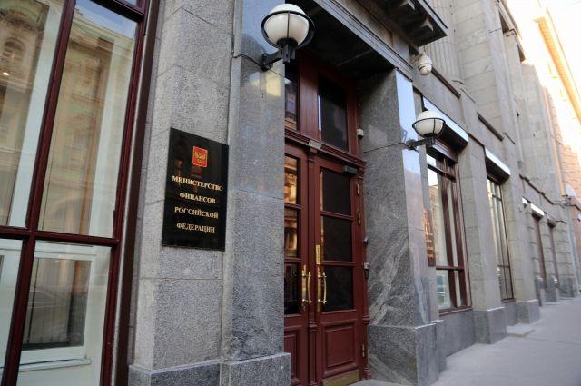 Несколько иностранных заемщиков попросили Российскую Федерацию отложить погашение ихдолга