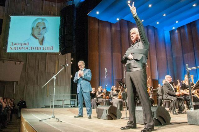 Дмитрий Хворостовский дал концерт вКрасноярске