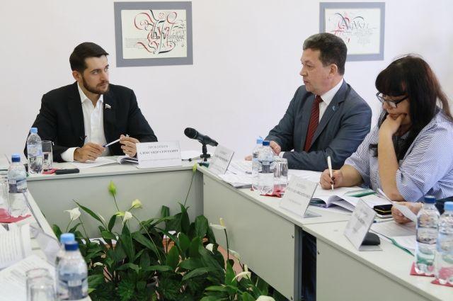 Заседание попечительского совета Фонда