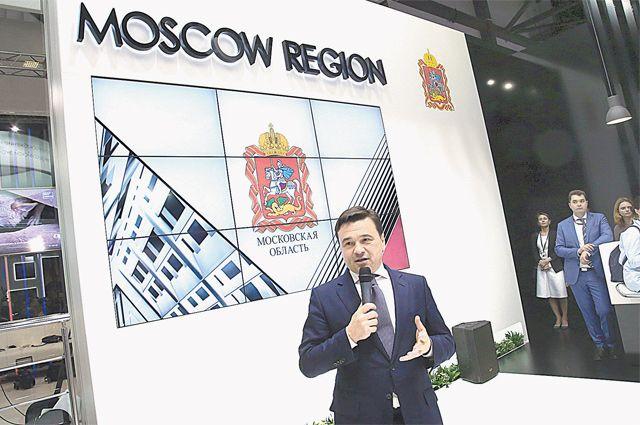 А. Воробьёв: «Нужно сделать понятную систему контроля и убрать барьеры, которые беспокоят бизнес». Фото Александра Щемляева