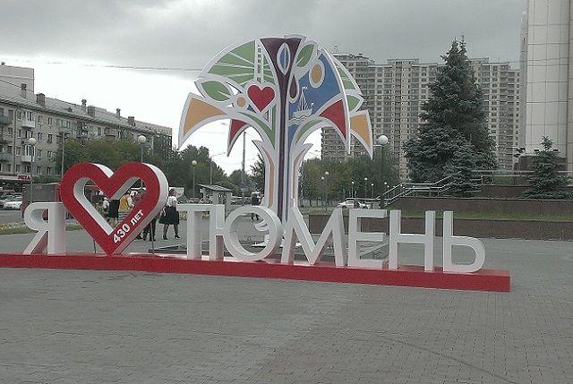 У Тюменского Технопарка появится «Рука, держащая земной шар»