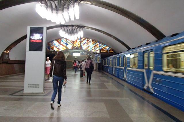 Проезд всамарском метро можно оплатить банковской картой