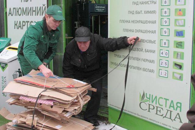На поддержку могут рассчитывать проекты по мусоропереработке.