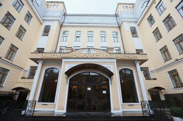 Сформирован шестой состав Общественной палаты РФ