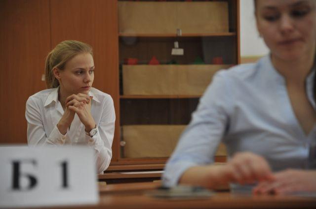 ВЯрославле 42 учащимся аннулировали результаты ГИА из-за учителя