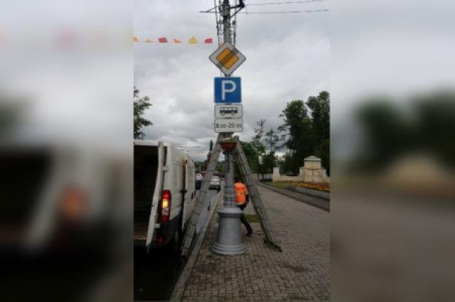 Вот такие знаки установят в ближайшее время в Иркутске.