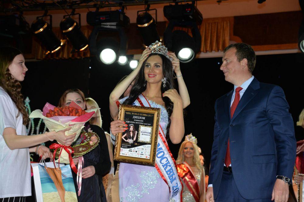 Миссис Королева Москвы — Вероника Папазова.