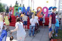 Лазерное шоу станет первым в череде праздничных событий, посвящённых Дню города