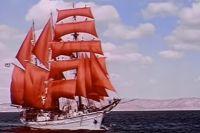 В 1961 году «Альфа» и экипаж моряков из ростовской мореходки оказались на съёмках у берегов Крыма.