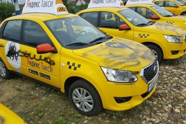 Доказательств того, что это сделали таксисты, нет.