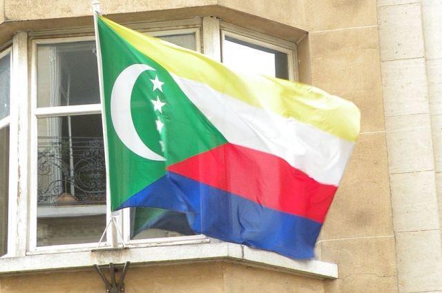 Коморские острова сообщили оразрыве дипломатических отношений сКатаром