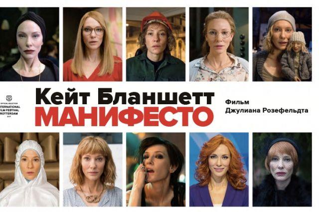 13 ролей в фильме сыграла актриса.