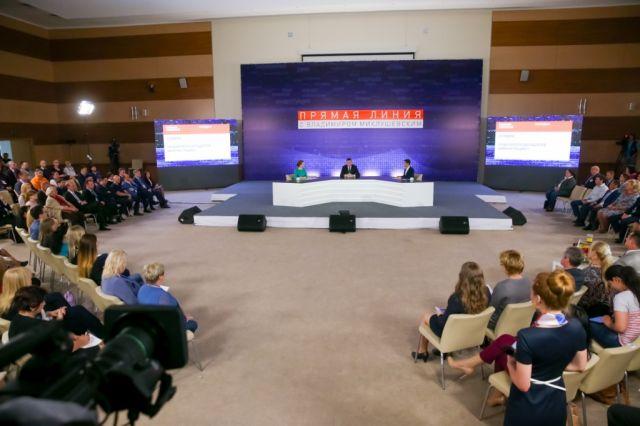 Вопросы к«Прямой линии сПутиным» задали уже 1,3 млн. граждан России