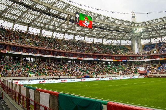 Московский стадион «Локомотив» может поменять название