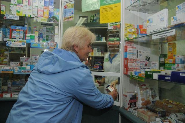 Новосибирское УФАС нашло у городской аптеки нарушения при проведении миллиардной закупки