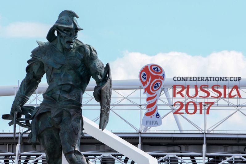 Логотип Кубка конфедераций FIFA 2017 на стадионе «Спартак» в Москве.