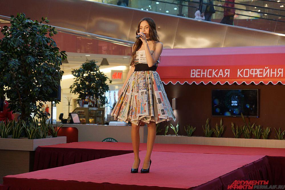 Основной темой конкурса стала природа и проблемы её загрязнения. 2007 год в России официально объявлен Годом экологии.
