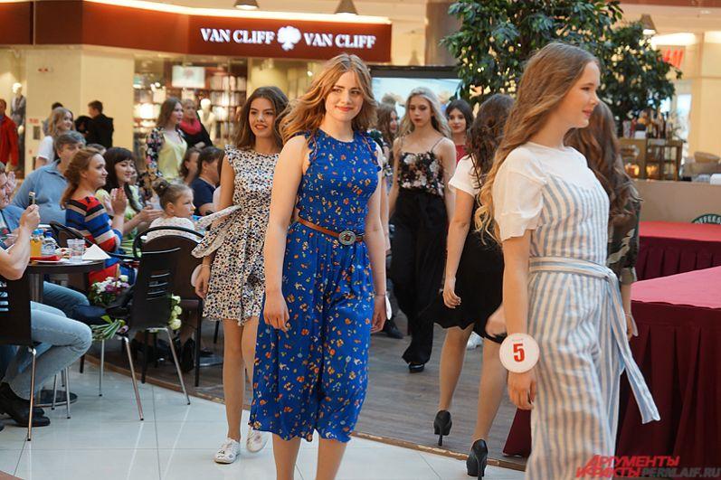 Традиционный конкурс красоты «Юная Краса Перми – 2017» прошёл в краевой столице вечером в четверг, 8 июня.