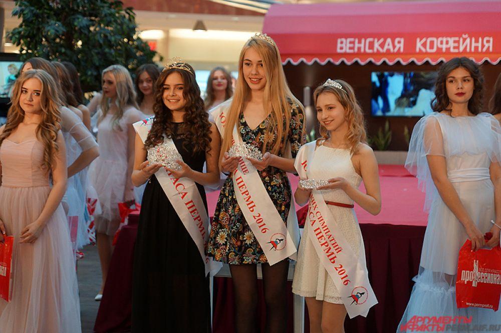 Вручать награды вышли победительницы прошлого года. Среди них – «Юная Краса Перми – 2016» Карина Громова.