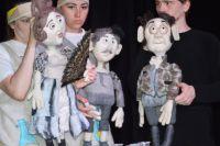 Спектакль «Нежданно-негаданно» один из тех, на которые «взрослые» подростки, не играющие в куклы, тянут своих родителей.