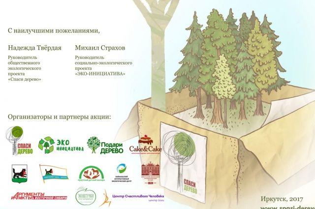 Итоги акции по сбору макулатуры макулатура цены камышин