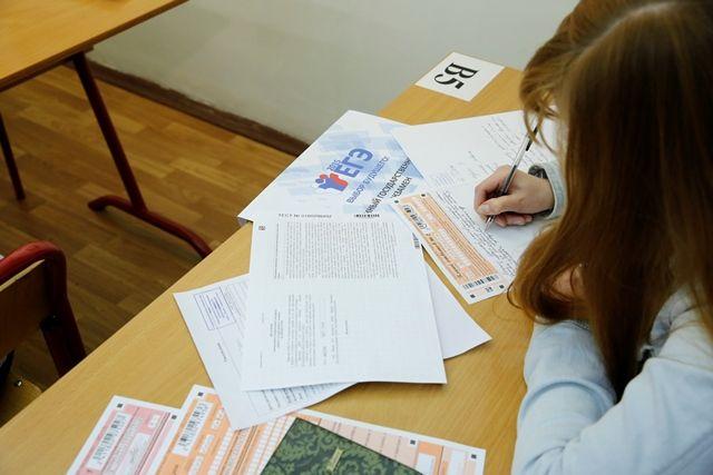В школах Ямала проходит ЕГЭ по русскому языку.