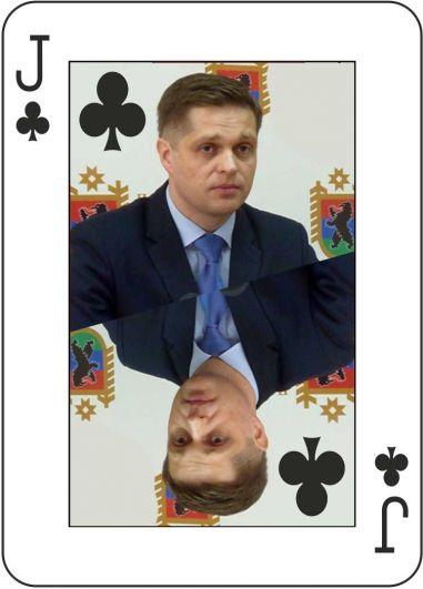 Экс-руководитель комитета по управлению госимуществом Денис Косарев (подозрение в получении взятки за выдачу жилищного займа из бюджетных средств)
